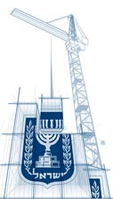 Block & Crane - Israel Bonds