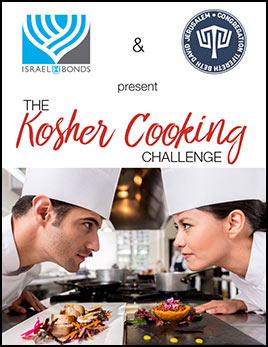 Kosher Cooking Challenge Montreal March 10 2019