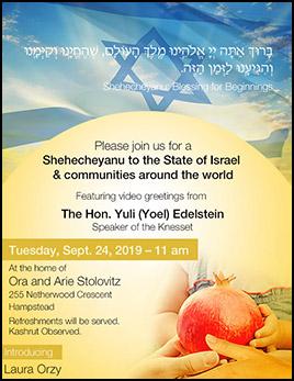 Shehecheyanu to the State of Israel & communities around the world