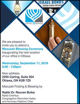 Mezuzah Blessing Ceremony Ottawa Sept112019