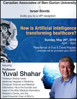 CISL_Vancouver_BenGurionUniversity_VIPreception_ArtificialIntelligence_May262019.jpg