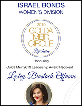 Golda Meir Leadership Award Honouring Lesley Binstock Offman Toronto, June 5, 2019