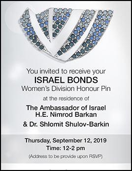 Women's Division Golda Circle Luncheon Israel Ambassador Ottawa Sept122019