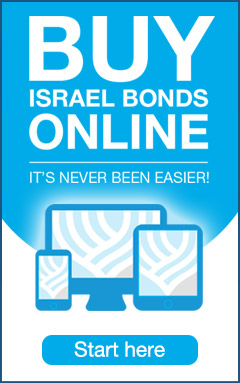 Invest in Israel bonds online