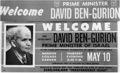 Ben Gurion Poster