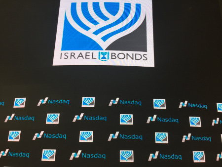 The Israel Bonds logo prominently featured on the Nasdaq digital media wall (Photo: James S. Galfund)