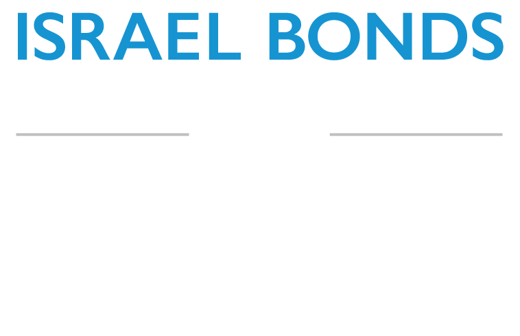 ISRAEL BONDS - DISCOVER A PROMISE KEPT AND A PERFECT RECORD OF REPAYMENT - SINCE 1951 - INVESTORS AROUND THE WORLD VALUE ISRAEL'S IMPECCABLE RECORD OF HAVING NEVER DEFAULTED ON PAYMENT OF PRINCIPAL OR INTEREST ON ISRAEL BONDS.