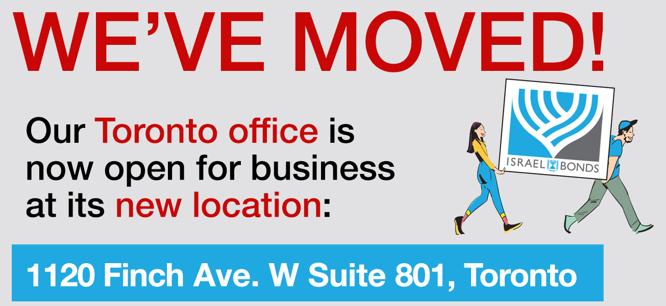 Our Toronto office is now open for business at its new location: 1120 Finch Ave. W Suite 801, Toronto