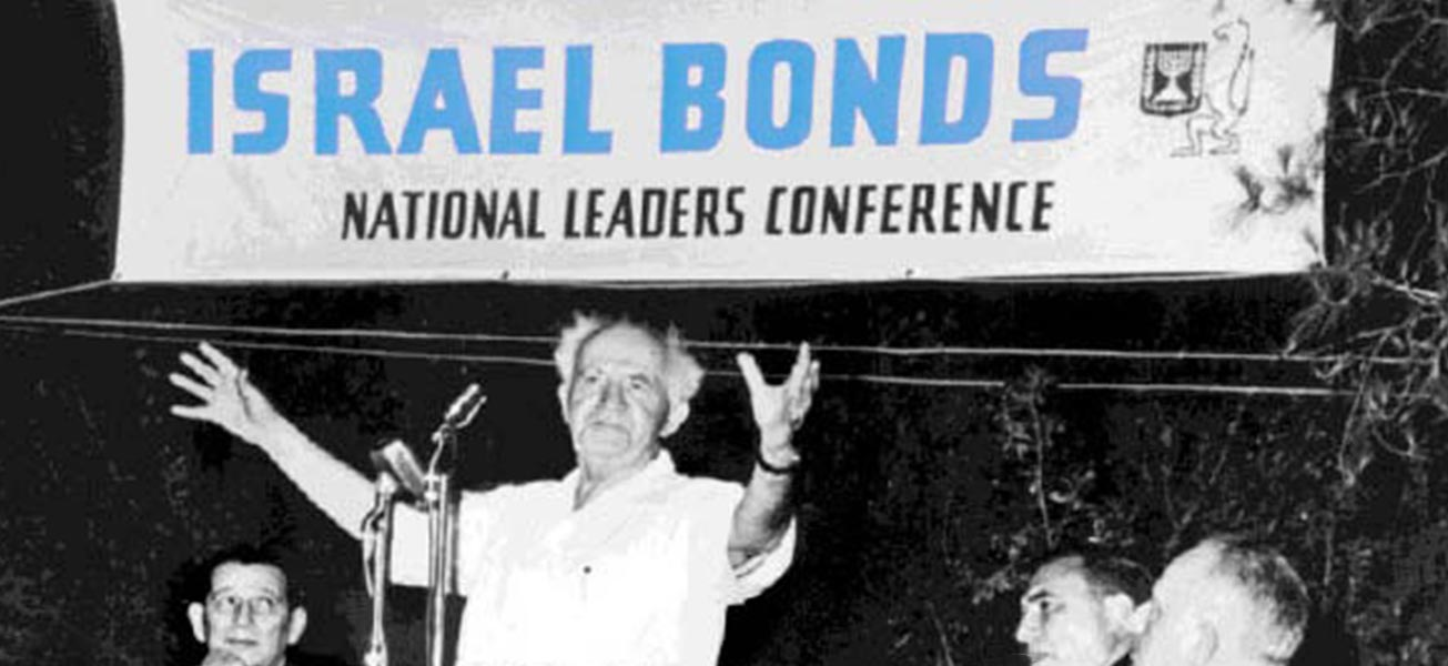 Invest in Israel Invest in Israel Bonds
