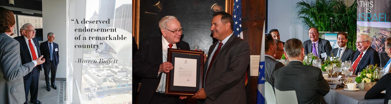 Israel Bonds Event with Warren Buffett