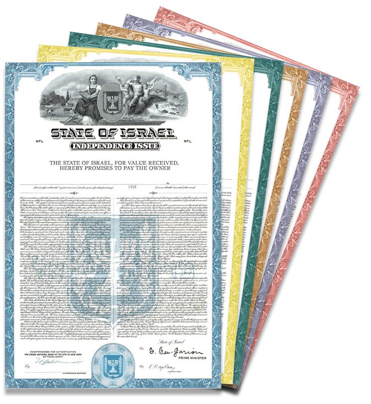 Israel Bonds Vintage Tribute Cards