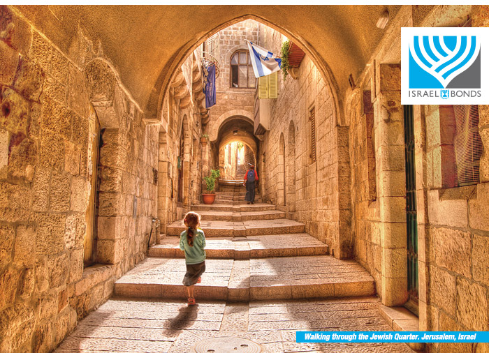 Walking through the Jewish Quarter. Jerusalem, Israel