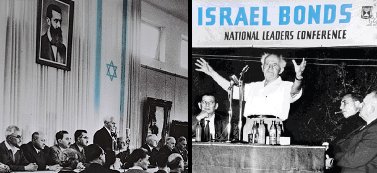 About Israel Bonds