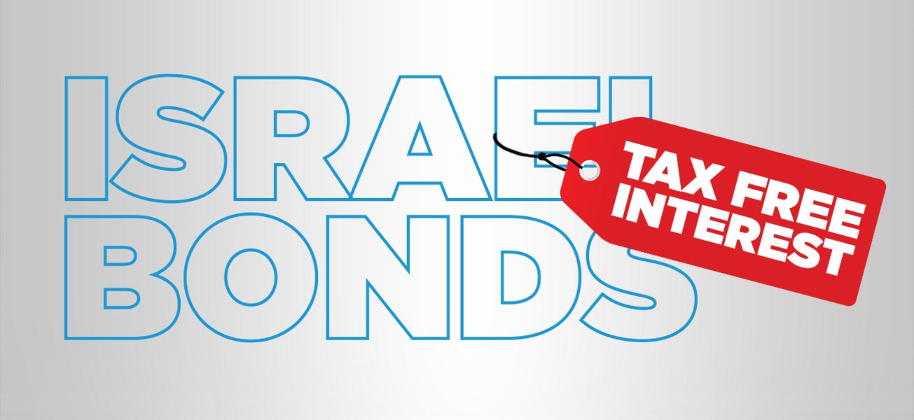 Invest in your TFSA with Israel Bonds