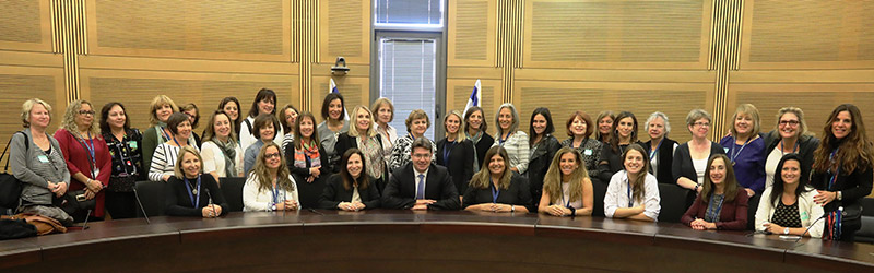 Women's Division delegates tour the Knesset and meet with influential Israeli dignitaries