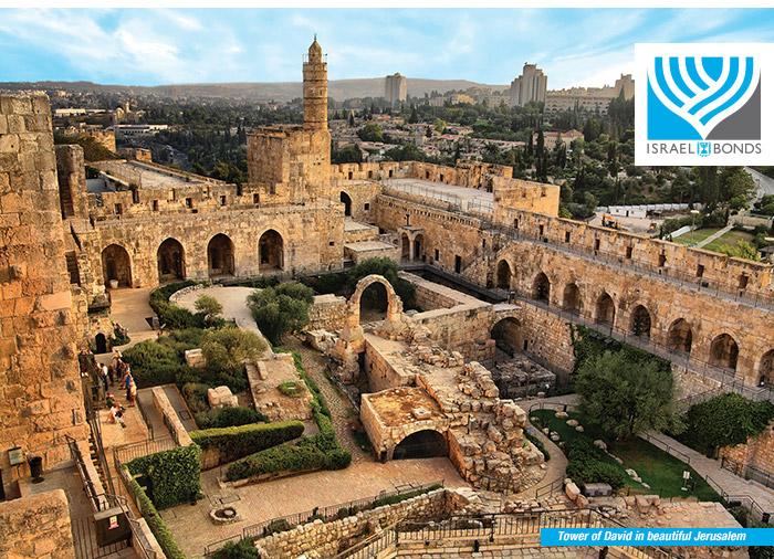Tower of David in beautifulJerusalem