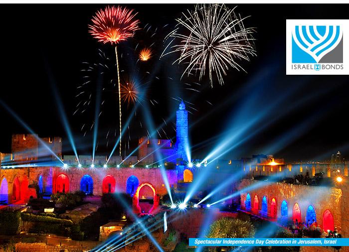 Spectacular Independence Day Celebration in Jerusalem, Israel