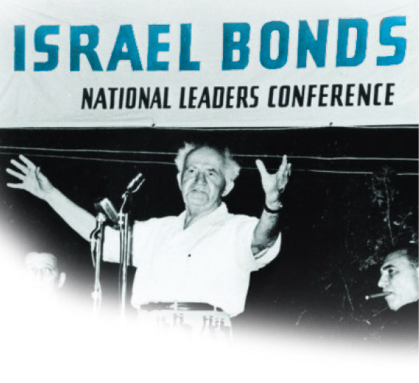 Who signed the first Israel bond?