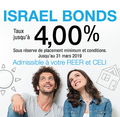 Israel Bonds meilleur taux 4,00% jusqu'au 31 mars 2019