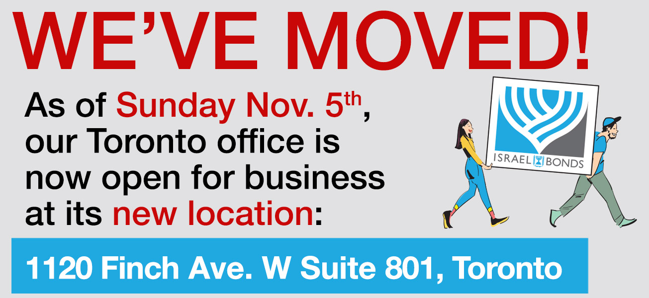 As of Sunday Nov. 5th, our Toronto office is now open for business at its new location