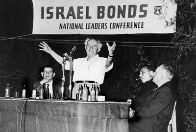 Prime Minister David Ben-Gurion welcomes Israel Bonds leadership to Jerusalem