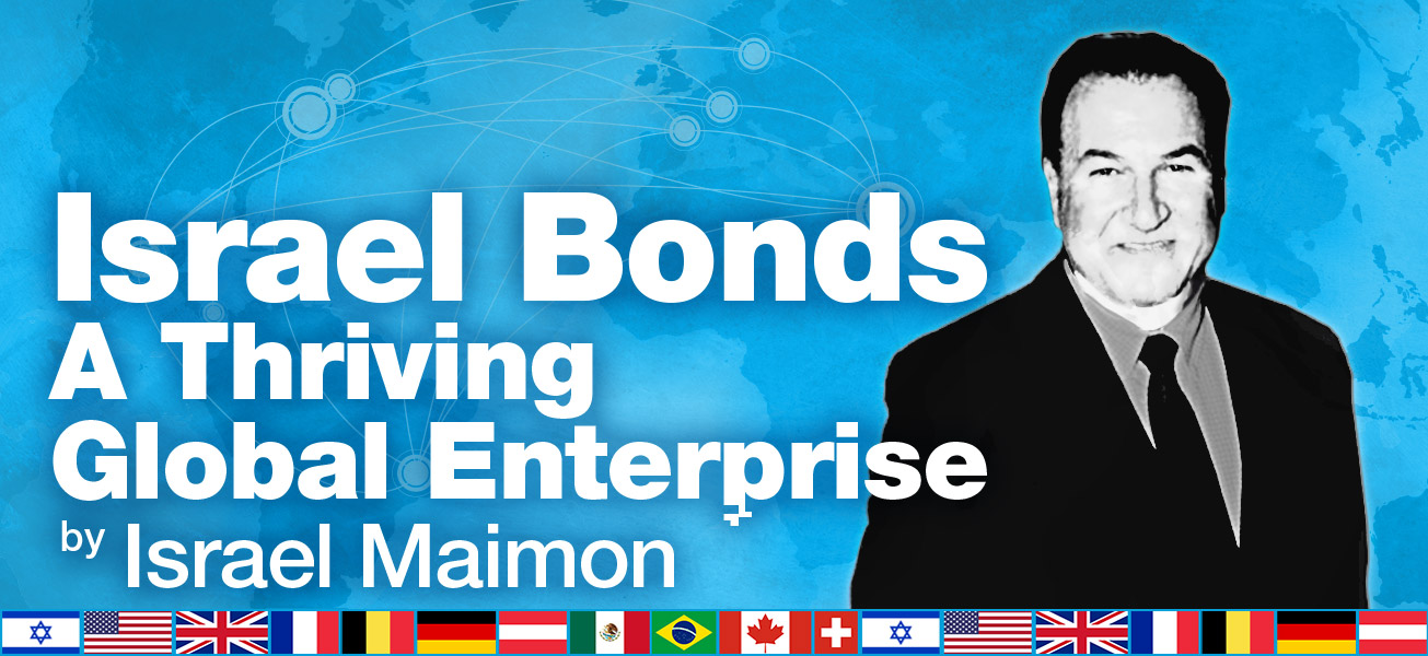 Israel Bonds – A Thriving Global Enterprise by Israel Maimon
