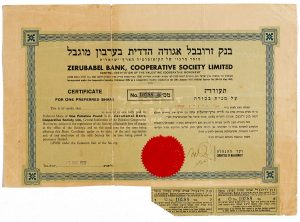 1937 (November)