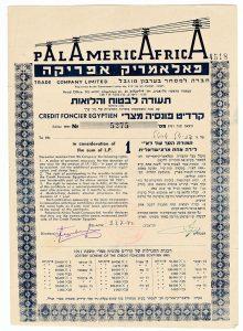 1942 (July)
