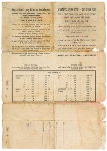 1945 (January) Back
