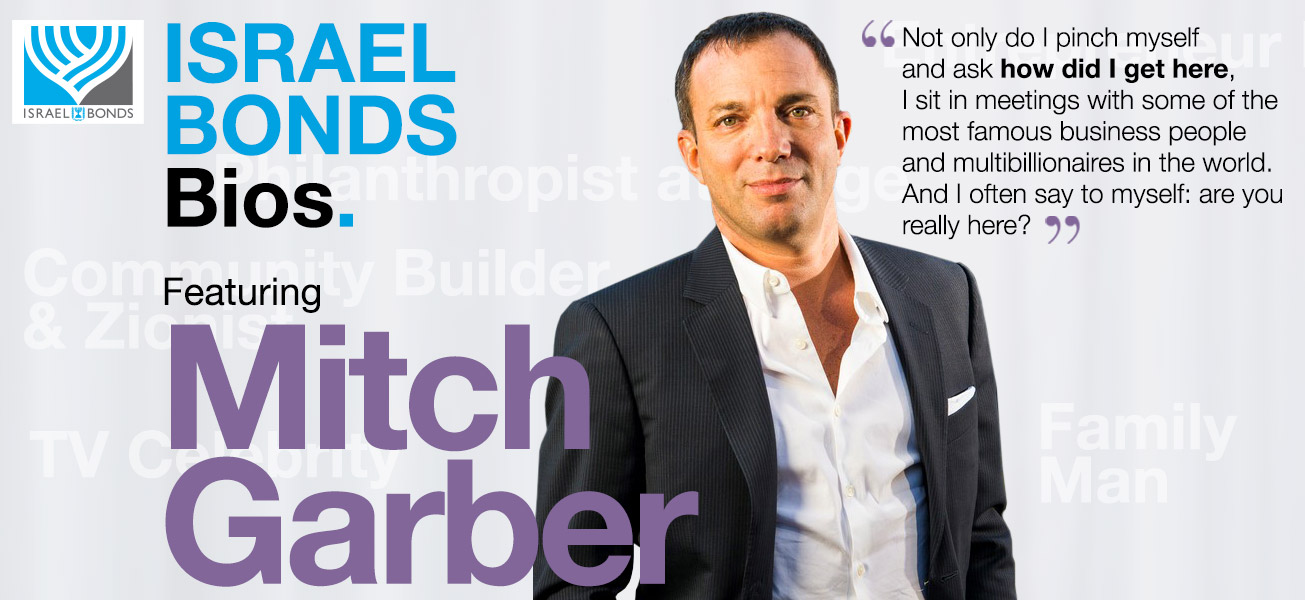 Mitch Garber Presented by Israel Bonds New Leadership