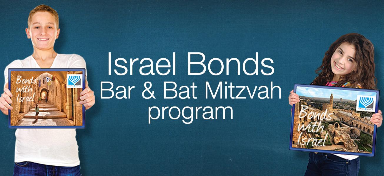 Israel Bonds Bar & Bat Mitzvah program