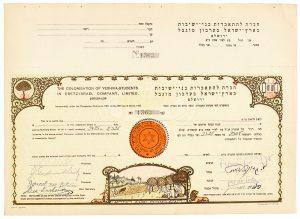 nodate-(bonds_1902)