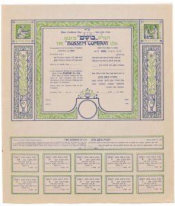 nodate-(bonds_1972)
