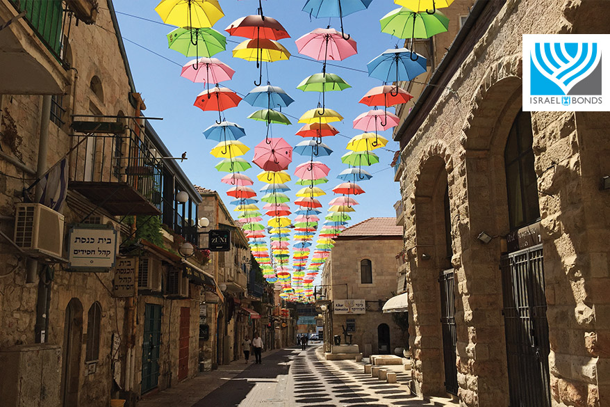Colorful umbrellas on Yoel Moshe Solomon Street, Jerusalem, Israel