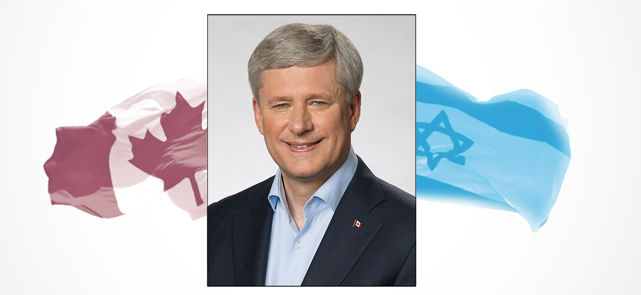 Israel Bonds honours The Right Honourable Stephen Harper
