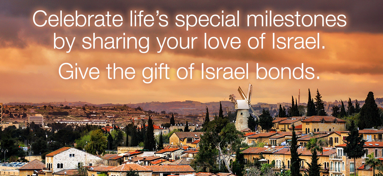 Give the gift of Israel bonds
