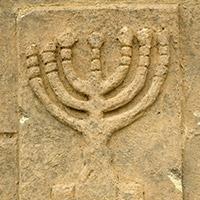 Stone Menorah