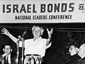 Witnessing Israel's Development through the Prism of Israel Bonds Thumbnail