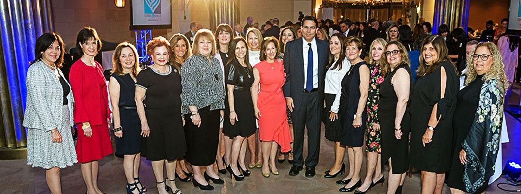 Israel Bonds Women's Division: First Leadership Conference held in Canada