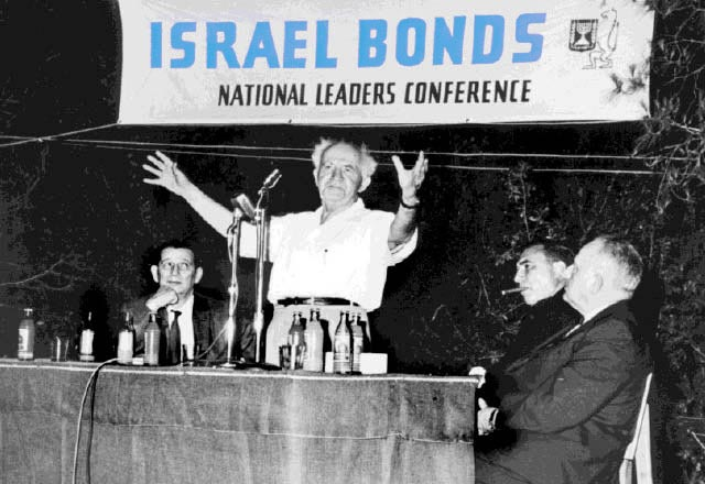 David Ben-Gurion launches the Israel Bonds program in 1951