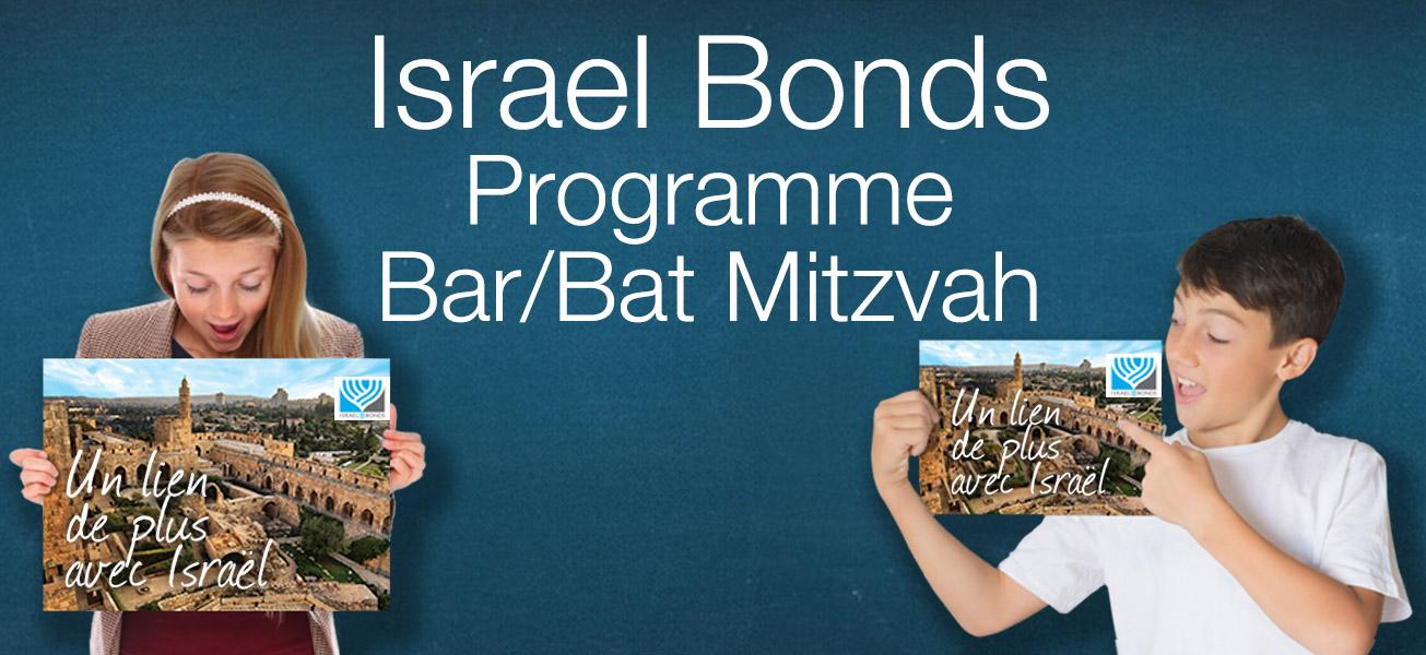 Israel Bonds Programme Bar/Bat Mitzvah
