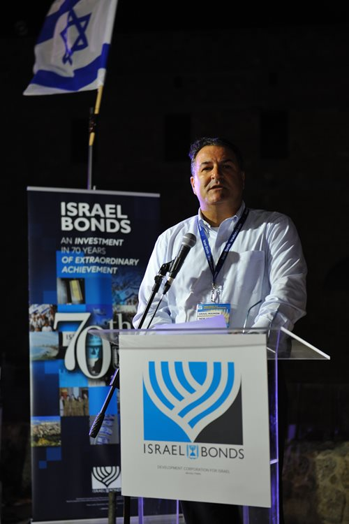 """At the opening event of the Bonds 70th anniversary delegation, Israel Maimon tells delegates, """"my service to Israel has been an essential part of my life's journey."""""""