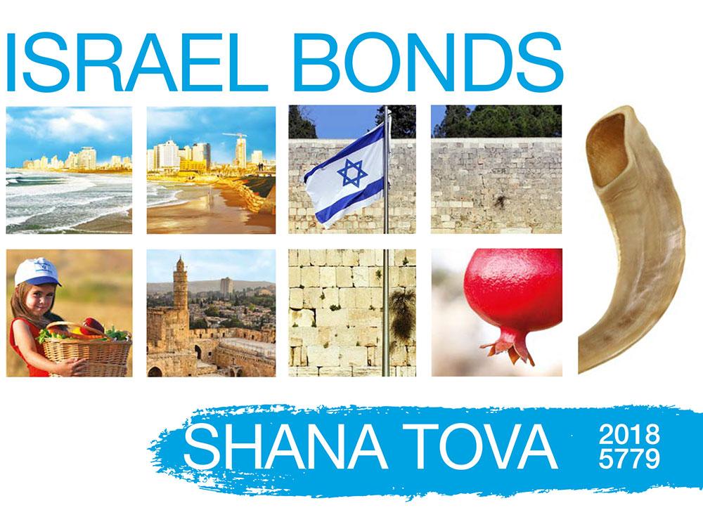 Israel Bonds High Holy days 2018-5779
