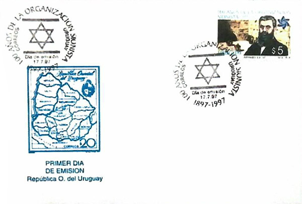 To mark the centennial of the First Zionist Congress and the formation of the World Zionist Organization that took place there, in 1997 Uruguay issued a commemorative stamp which features Herzl and the Western Wall.