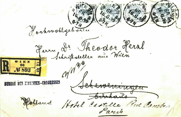 An envelope sent from the Zionist Congress office in Vienna prior to the Third Zionist Congress in 1899 addressed to Herzl in Scheweningen, Holland which was rerouted to him at the Hotel Castille.