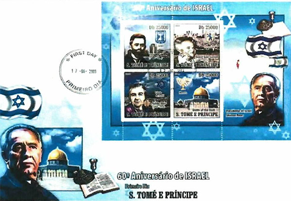 To celebrate Israel's 60th birthday in 2008, the African island nation of Sao Tome and Principe issued a series of stamps honoring Israeli historical figures including Herzl, whose picture (top left) is superimposed over the beachfront of Tel Aviv, the city named after his book.