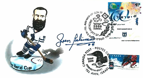 A cover with a Herzl hockey bobble head, and Israeli and Canadian stamps, signed by Montréal Canadiens star Jean Béliveau.