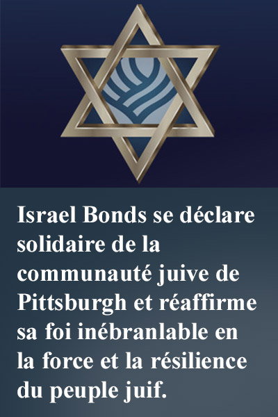 Israel Bonds se déclare solidaire de la communauté juive de Pittsburgh et réaffirme sa foi inébranlable en la force et la résilience du peuple juif.