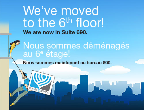 We've moved to the 6th floor!