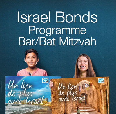 Israel Bonds Programme Bar/Bat Mitzvah